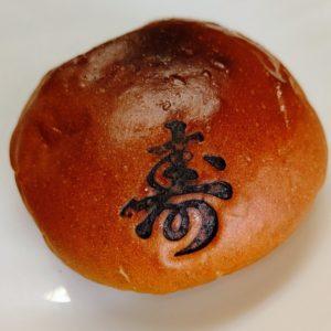 パンへの焼印OK例